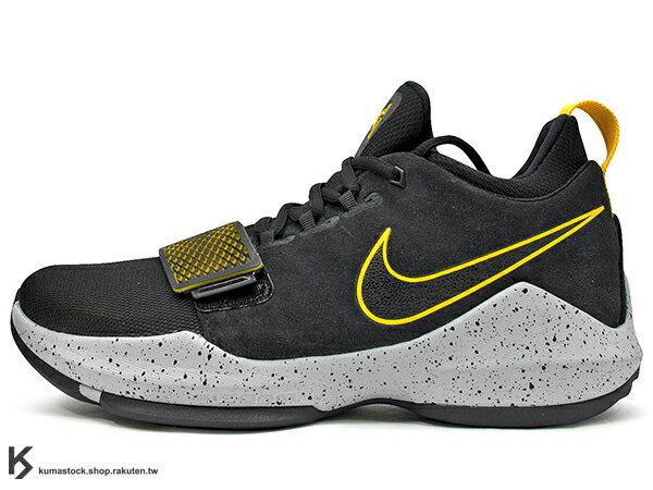 2017 NBA 溜馬一哥 Paul George 首雙個人簽名鞋款 NIKE PG 1 EP BLACK UNIVERSITY GOLD 黑黃 水泥 麂皮 HYPERFUSE + FLYWIRE 鞋..