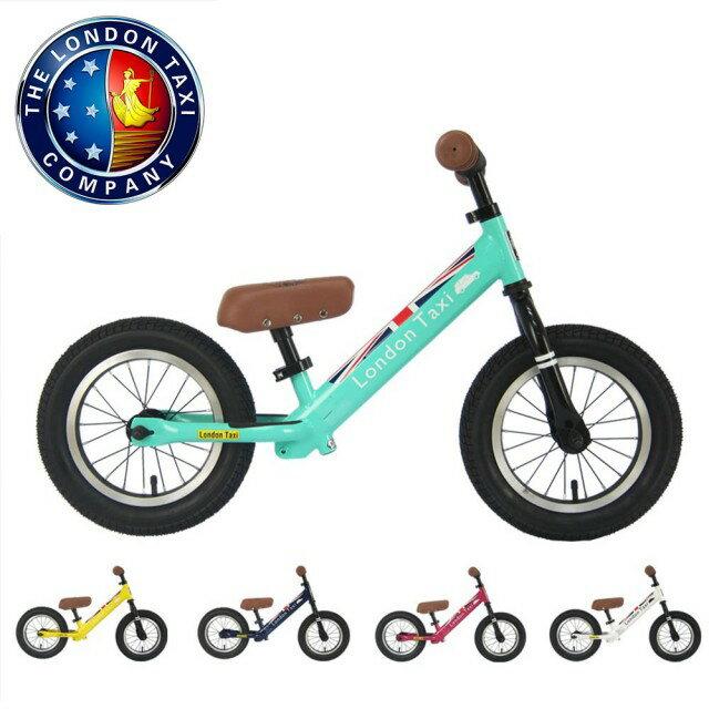 英國 London Taxi 專業充氣胎幼兒平衡滑步車(5色可選)