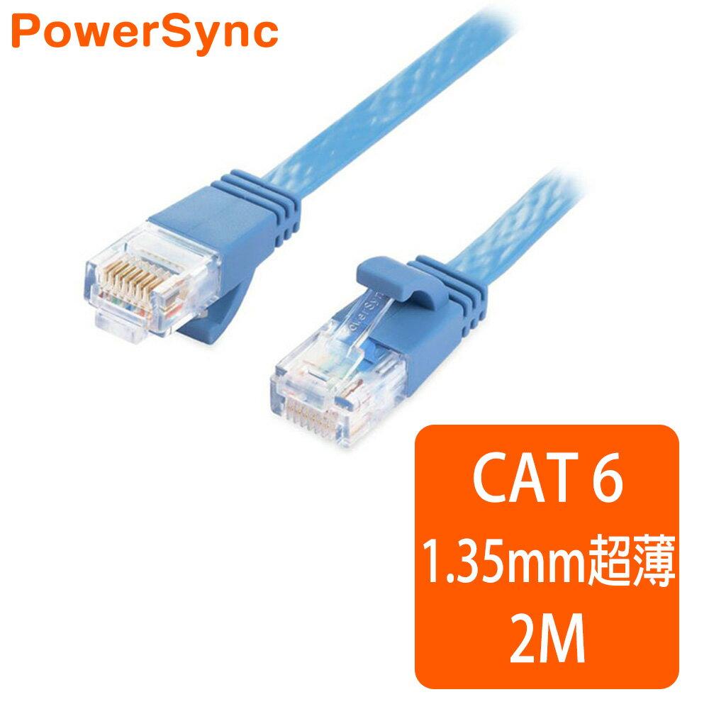 【群加 PowerSync】CAT.6 1.35mm超扁線網路線-2M (C65B2FL)
