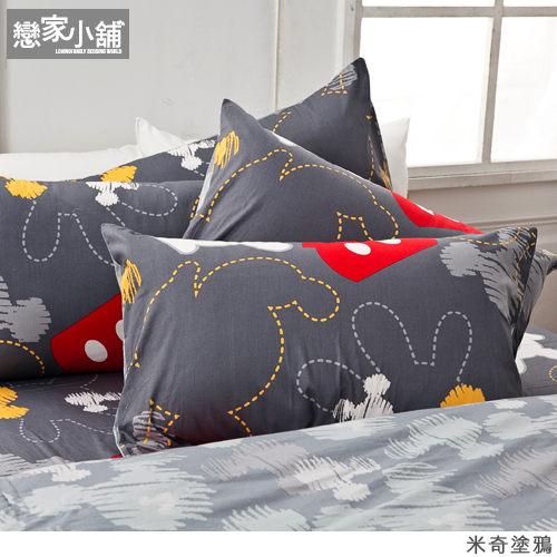 床包被套組  雙人特大~100^%精梳棉~米奇塗鴉~含2件枕套,迪士尼系列, , 製, 戀