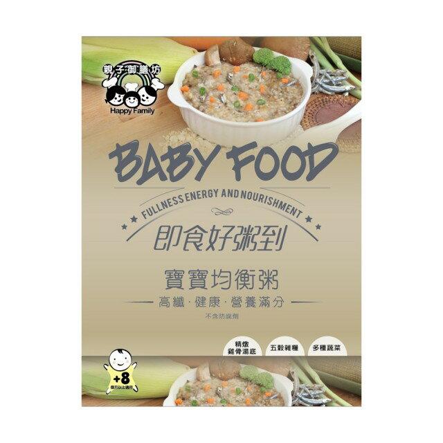*買六盒送一盒* 親子御膳坊 - 寶寶均衡粥 150g二入/盒 (雞骨高湯、五穀、蔬菜) 0