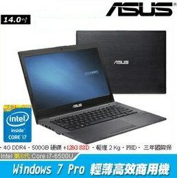 華碩 ASUS P5430UA-0601A6500U  14吋 FHD 螢幕i7-6500U/8G/500G+128G SSD/WIN10 DG WIN7 64bit/333