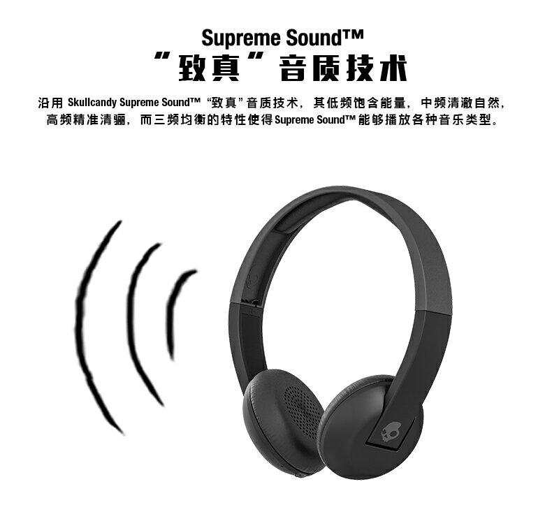 美國 潮牌 Skullcandy UPROAR 阿波羅 耳罩式 耳機 公司貨 頭戴 舒適配戴 極致音效 1