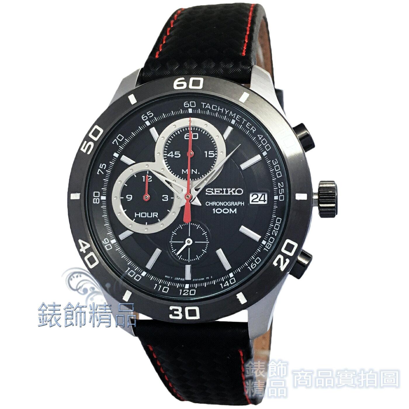 【錶飾精品】SEIKO 精工表 SSB193P1 競速賽車黑框 三眼計時 日期 皮帶男錶