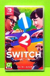 [刷卡價] (公司貨) 任天堂 Nintendo Switch 1-2 Switch 日文版 新品