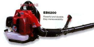 日本小松ZENOAH引擎吹葉機/鼓風機EB6200-落葉整理好幫手(含稅價)