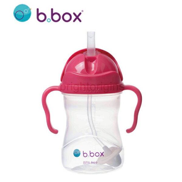 澳洲 b.box 升級版學習水杯|防漏水杯-第二代 (8款可選) 2