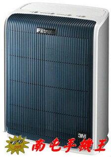 =南屯手機王=3M淨呼吸極淨型10坪空氣清淨機FA-T20AB宅配免運費