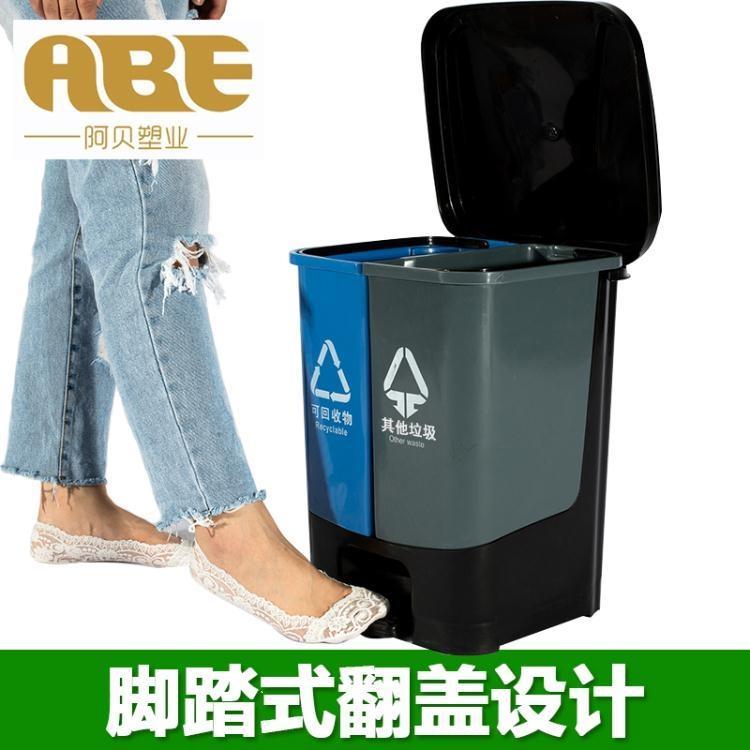 ins腳踏垃圾分類垃圾桶桶可回收雙桶腳踩家用連體生活80升廚房【免運】