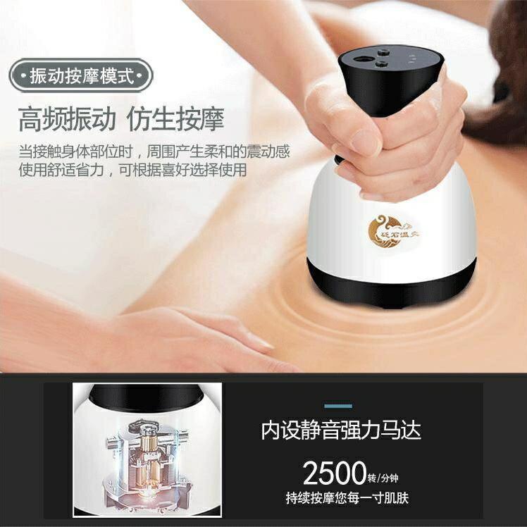 瑞初砭石刮痧儀器溫灸儀疏通經絡美容院家用腿部全身按摩儀器益生 AG
