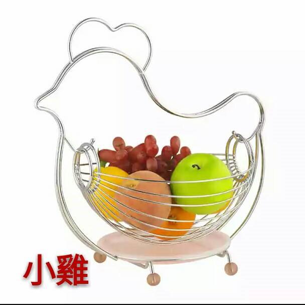 不鏽鋼造型水果籃