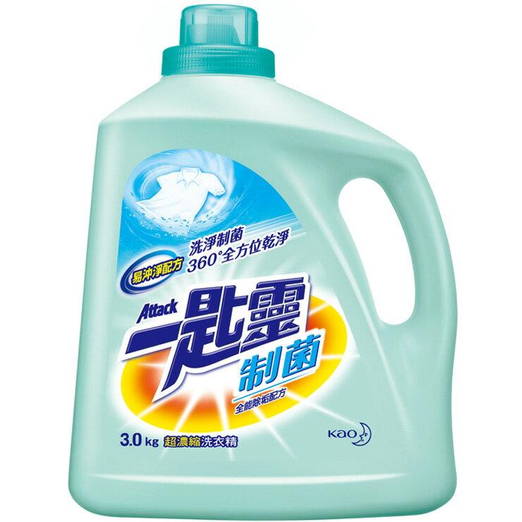 一匙靈 制菌超濃縮洗衣精 瓶裝 3.0kg