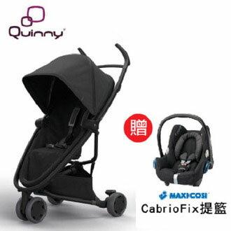 【贈提籃】荷蘭【Qunniy】ZAPP X FLEX 標準版嬰兒手推車(三輪/ 獨立雙把手)-11色 7