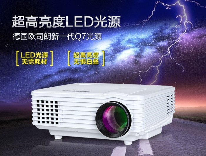 JS85 微型投影機 微投影機