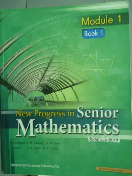 【書寶 書T8/大學理工醫_PJK】New Progress in Senior Mathematics…Book 1