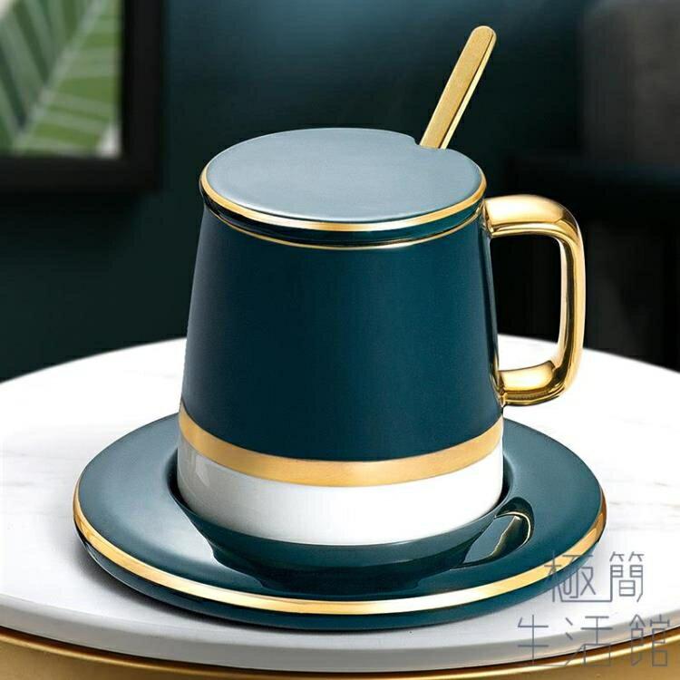 杯子陶瓷馬克杯帶蓋勺情侶水杯家用咖啡杯  聖誕節狂歡購
