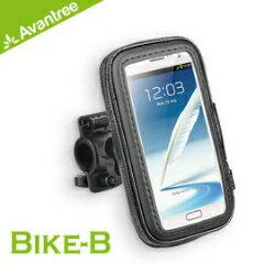 【Avantree 自行車防潑水手機包(Bike-B)】適用iPhone5/Note3/GPS/PDA等 防雨防潑水 腳踏車手機支架/手機袋 自行車/單車適用 【風雅小舖】