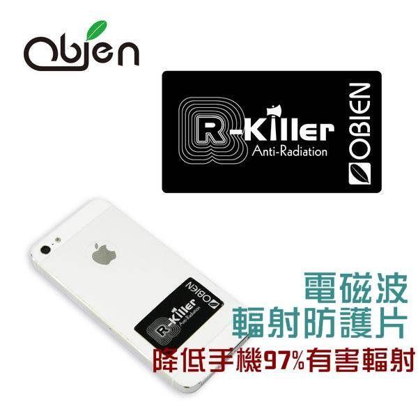 Obien R~Killer電磁波輻射防護片  防磁波片 可降低97^%手機有害輻射