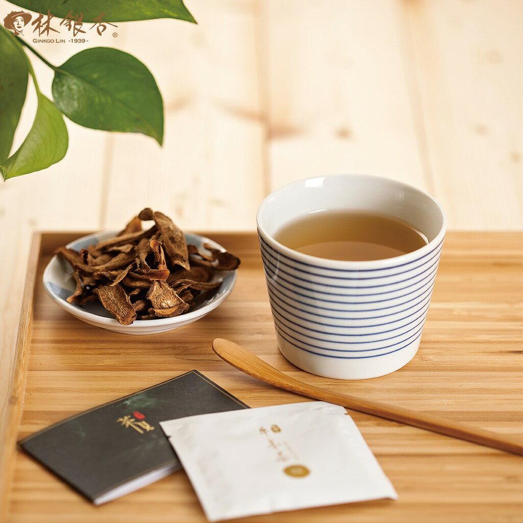 牛蒡茶【林銀杏】(3g x 20包)