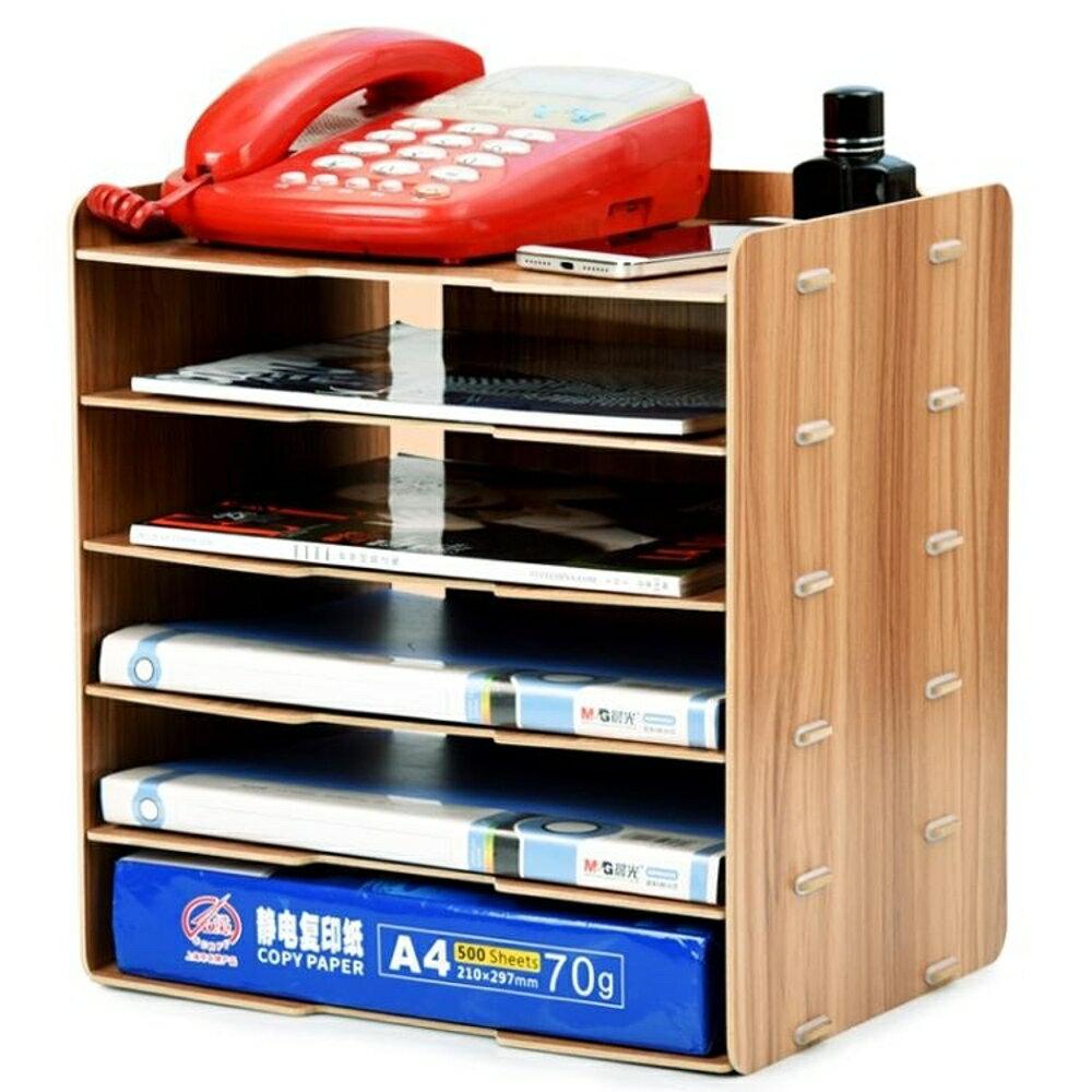 木質桌面收納盒辦公用品整理置物框收納檔架多層A4資料書架 歐韓時代