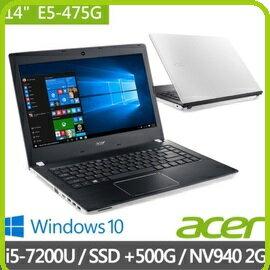 賣電腦 Acer宏碁  Aspire E5-475G-52HD 14吋HD 筆電7代i5/ 雙碟 128GB SSD+500GB/ Win10