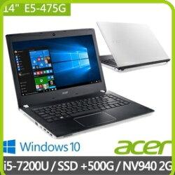 Acer宏碁  Aspire E5-475G-52HD 14吋HD 筆電7代i5/雙碟 128GB SSD+500GB/Win10