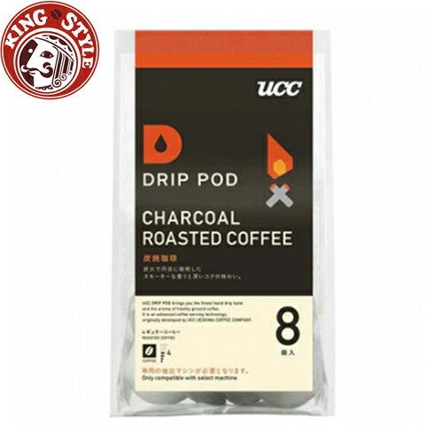 金時代書香咖啡【UCC】DRIP-POD 炭燒咖啡膠囊7g*8入 01914