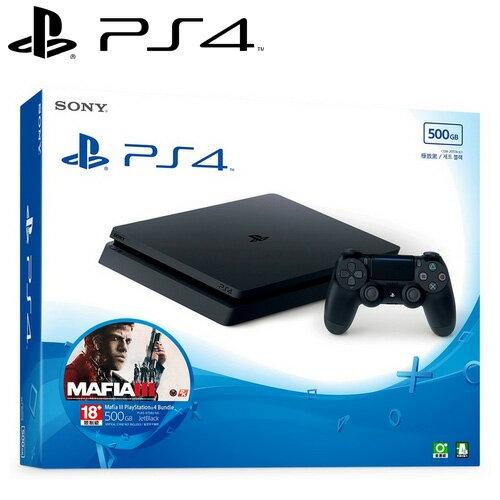 現貨供應中 公司貨 一年保固  [PS4主機] PlayStation 4 四海兄弟3 同捆機