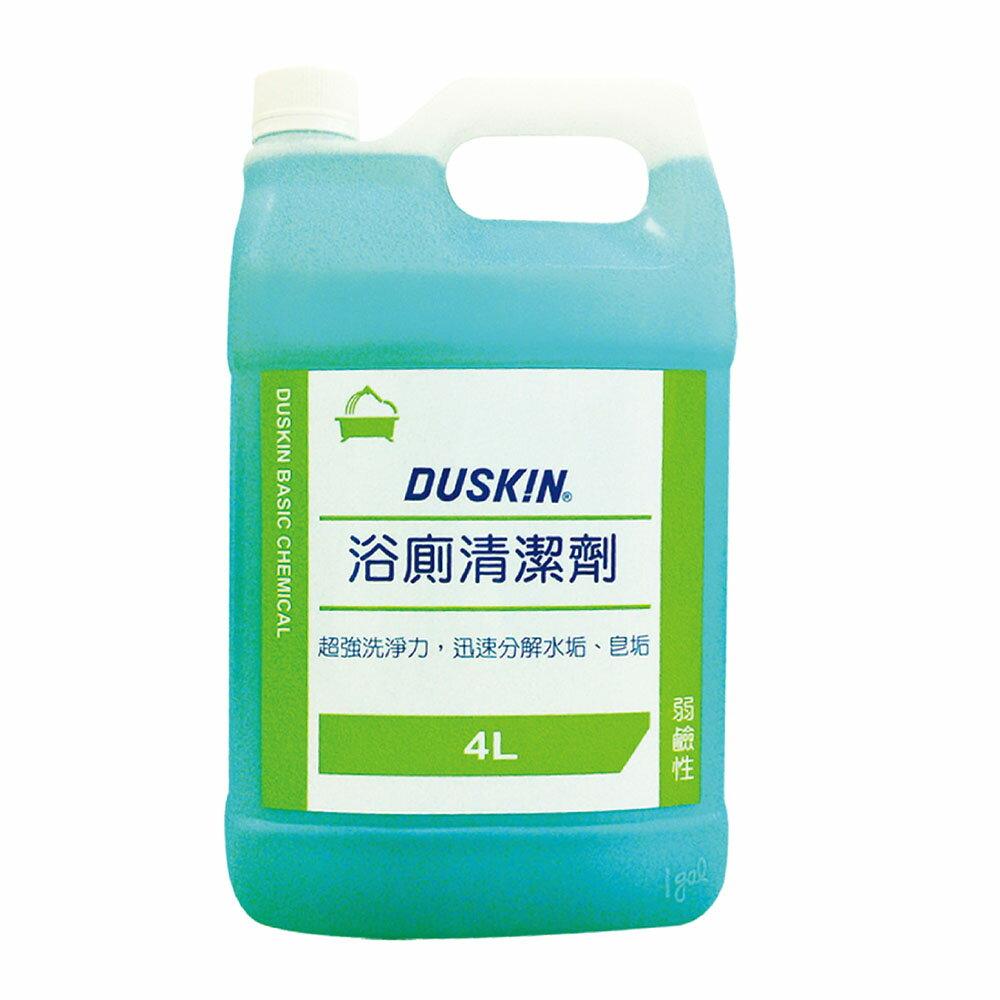 DUSKIN浴廁清潔劑(4公升) 1