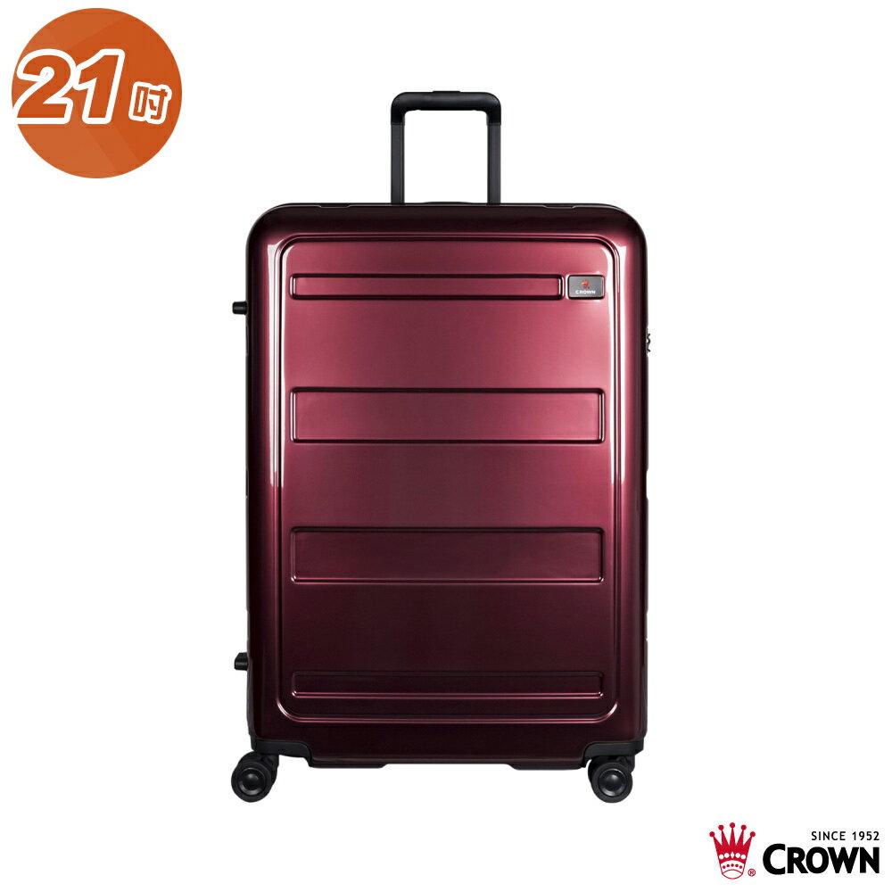 【CROWN皇冠】21吋 輕量防盜拉鍊 行李箱 / 旅行箱 / 登機箱 (C-F1783-獨家鏡面紅)【威奇包仔通】 0
