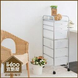 BO雜貨【YV9077】ikloo~可移式六層收納抽屜車 收納箱4大2小抽屜 玩具收納箱 抽屜置物櫃 文件收納抽屜車