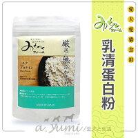 《日本Michi》無添加自然派-日本乳清蛋白80g-寵物營養品犬貓用 0
