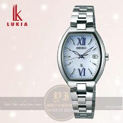 SEIKO 精工 LUKIA 酒桶型太陽能電波腕錶 1B22-0BY0B