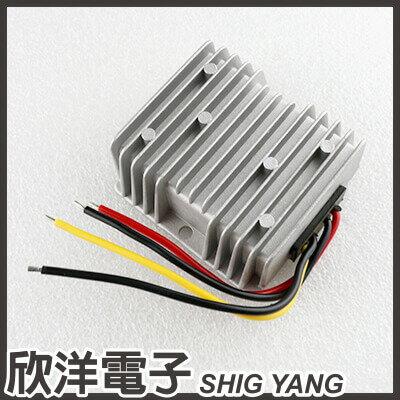 ※ 欣洋電子 ※ DC-DC降壓電源轉換器 48V降24V-192W/8A (0992A) /實驗室、學生模組、電子材料、電子工程