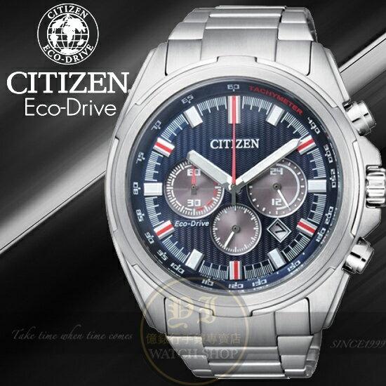 CITIZEN星辰Eco-Drive競速計時光動能腕錶-藍43mmCA4220-55L公司貨金城武