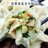 【五月★贈南瓜饅頭、香酥抓餅】餃類兩包含運$599!四包$899 (五月新品~小籠湯包、鮮魚餃子x13、咕咕雞餃x18、高麗菜蝦x22、韭菜蝦x22、玉米豬肉x25、蔬食水餃x22、韭菜豬肉x30、高麗菜豬肉x30、拇指餛飩x30) 2