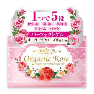 日本明色Organic Rose 玫瑰保濕精華霜 90g