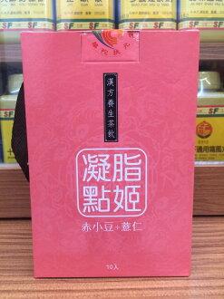 國興昌 赤小豆薏仁飲 10包入