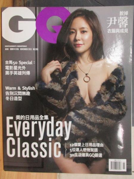 【書寶二手書T9/雜誌期刊_ZFR】GQ_2013/11_Everyday classic