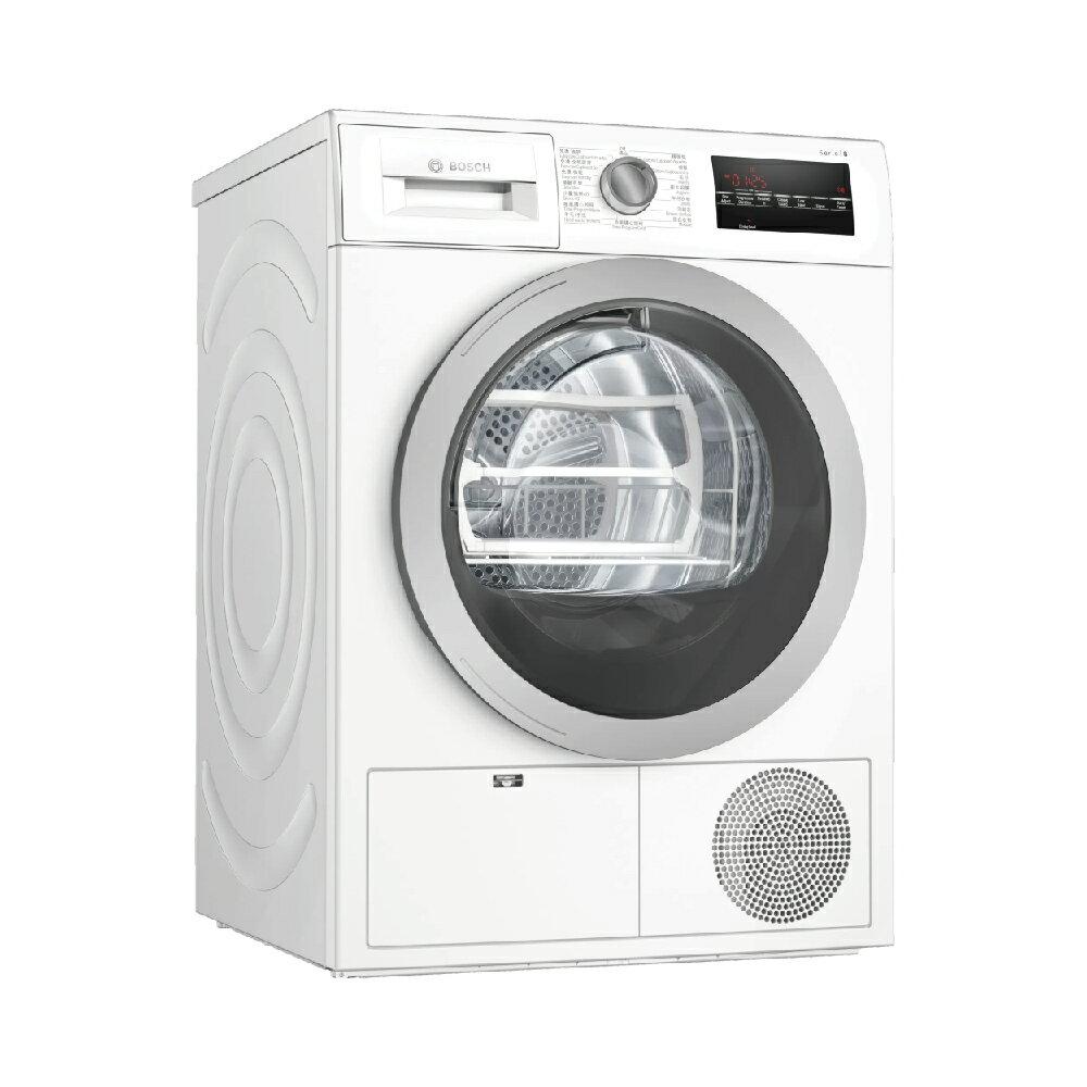 【BOSCH博世】歐規9公斤 220V冷凝式乾衣機(WTG86404TC)
