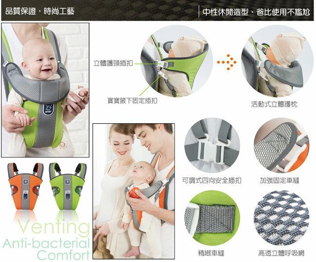 Simba小獅王辛巴 - 4合1高透行動沙發揹巾 2