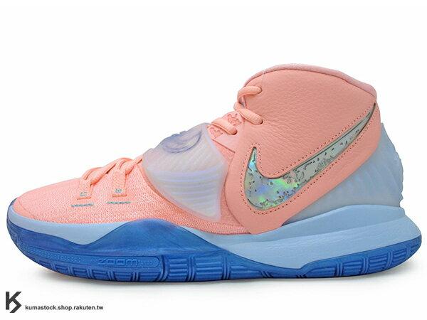 2019-2020 Kyrie Irving 最新代言鞋款 限量發售款 CONCEPTS x NIKE KYRIE 6 CNCPTS EP VI KHEPRI 淡粉紅 藍底 聖甲蟲 古埃及 神話 凱布利 前掌 ZOOM TURBO AIR 氣墊 (CU8880-600) ! 0