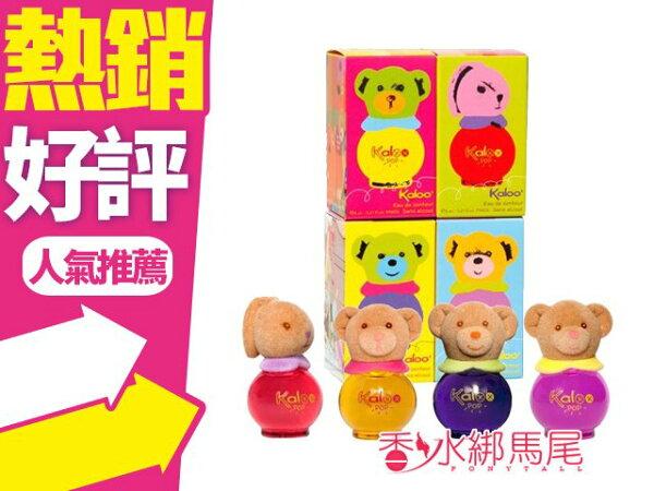 KALOOPOP系列寶寶迷你香水禮盒四件組8ml*4◐香水綁馬尾◐