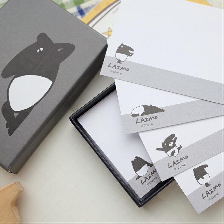 PGS7 其他卡通系列商品 - 馬來貘 彩色 名片盒 便條紙 便條 Memo紙【SFE7148】