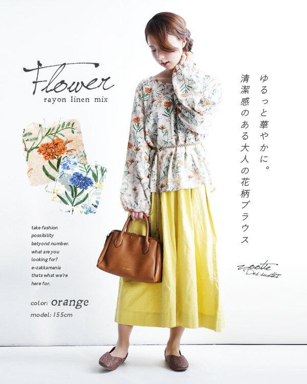 日本e-zakka / 花樣亞麻長袖上衣 / 32667-1801209 / 日本必買 代購 / 日本樂天直送(3200) 2