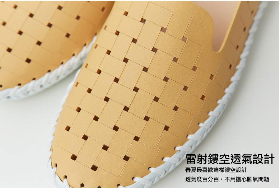 雷射洞洞一體成型鞋墊超輕便鞋【QT7016-11080】AppleNana蘋果奈奈 3