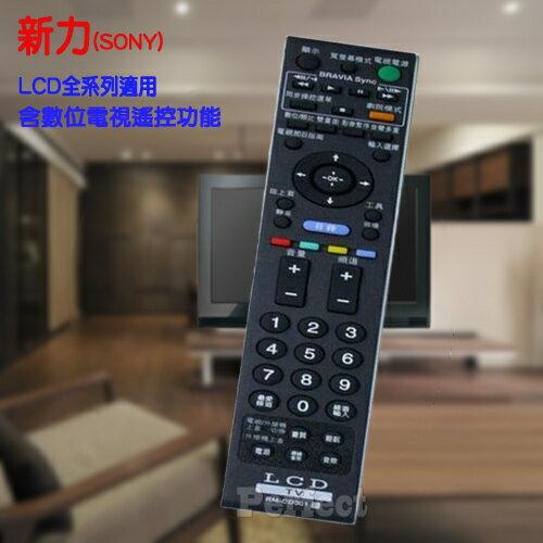 ~SONY ~ 新力~液晶電視遙控器 LCD全系列 ^(含 電視遙控器^) RM~CD00