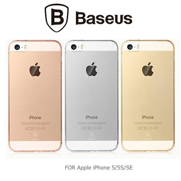 BASEUS 倍思 Apple iPhone SE  5  5S 太空殼 透明殼 保護殼