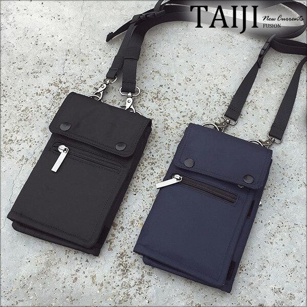 潮流斜背小包‧多夾層三折輕便外出斜背小包‧二色【NXA0303B】-TAIJI-
