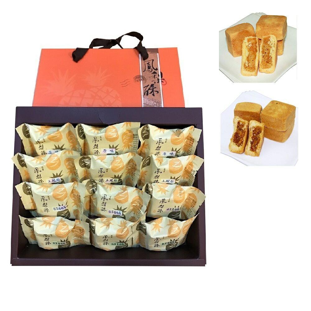 原味+ 土鳳梨酥 雙拼禮盒 ( 12入/ 盒) 阿饅烘焙屋